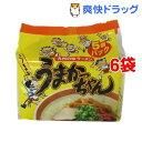 うまかっちゃん(5食入*6コセット)【送料無料】