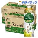 【訳あり】【賞味期限間近】ヘルシア 緑茶 うまみ贅沢仕立て(500mL*48本入)【ヘルシア】【送料無料】