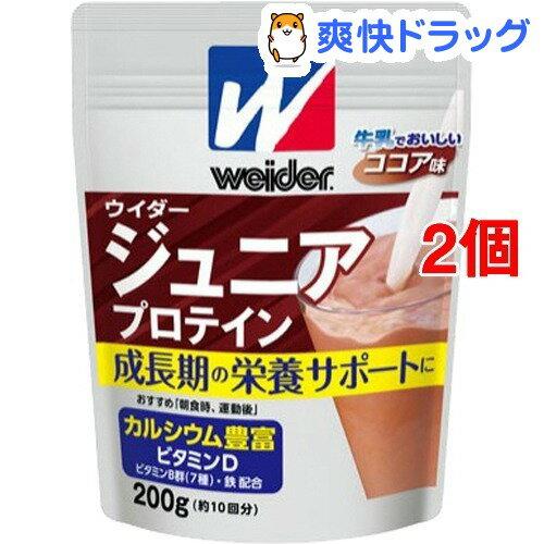 ウイダー ジュニアプロテイン ココア(200g*2コセット)【ウイダー(Weider)】
