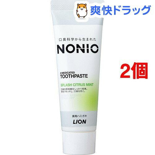 ノニオ ハミガキ スプラッシュシトラスミント(130g*2コセット)【ノニオ(NONIO)】