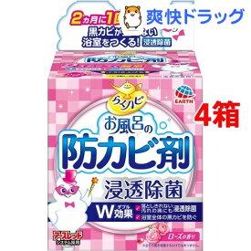 らくハピ お風呂の防カビ剤 ローズの香り(1コ入*4コセット)【らくハピ】