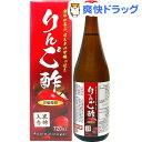 りんご酢 黒酢入り(720mL)