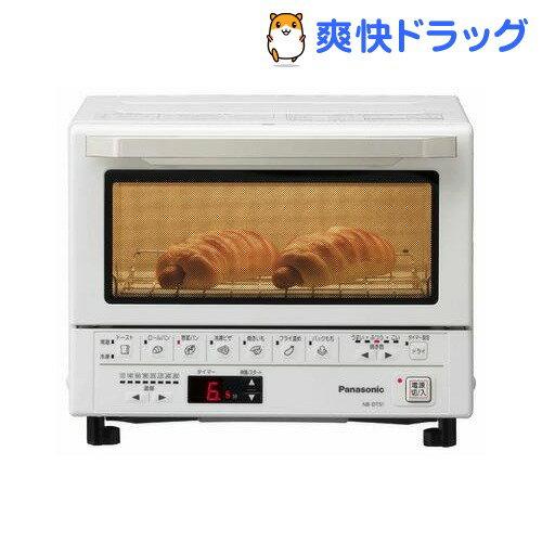 コンパクトオーブン ホワイト NB-DT51(1台入)【送料無料】