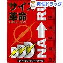 DDDナール(60粒)【ライフサポート】【送料無料】