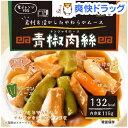 介護食/区分3 エバースマイル 青椒肉絲(115g)【エバースマイル】