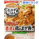 クックドゥ おかずごはん 香港風 鶏のまぜ飯用(80g)【クックドゥ(Cook Do)】