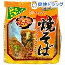 イトメン 焼そば こだわりのソース味(5食入)