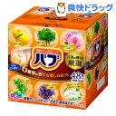 バブ 6つの香りお楽しみBOX(48錠)【バブ】