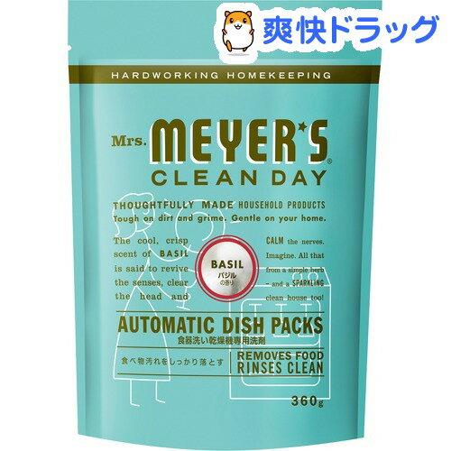 ミセスマイヤーズ クリーンデイ 食器洗い乾燥機専用洗剤 バジル(20錠)【ミセスマイヤーズ】