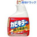 カビキラー 付替(400mL)【カビキラー】[カビキラー 風呂 掃除用洗剤 カビ掃除]