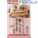 日清 パンケーキミックス 極しっとり国内麦小麦粉100%使用(540g)