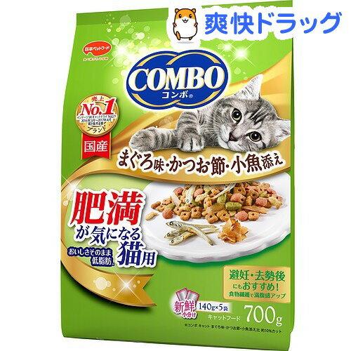 コンボ キャット 肥満が気になる猫用(700g)【コンボ(COMBO)】