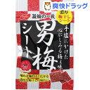 ノーベル製菓 男梅シート(27g)【男梅】