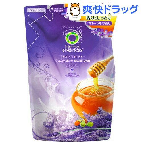 ハーバルエッセンス うるおいモイスチャー シャンプー 詰め替え用(340mL)【ハーバルエッセンス(Herbal Essences)】