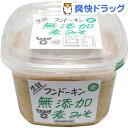 生詰無添加 麦みそ(850g)