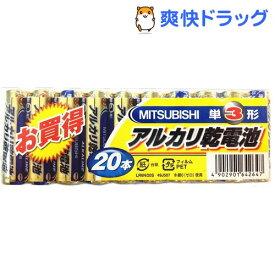 三菱 アルカリ乾電池 単3形 LR6N/20S(20本入)