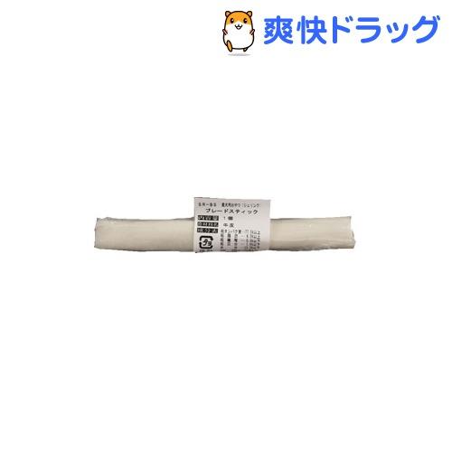 愛犬用おやつ ブレードスティック(1本入)