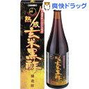 熟成玄米黒酢(720mL)【オリヒロ】[玄米黒酢]