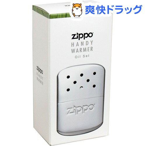 ジッポー(ZIPPO) ハンディウォーマー オイルセット(1セット)【ZIPPO(ジッポ)】
