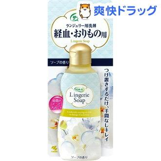 小林医学 sarasarty 内衣洗涤剂 (120 毫升)
