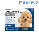 フロントラインプラス 犬用 S 5〜10kg未満(3本入)【フロントラインプラス】