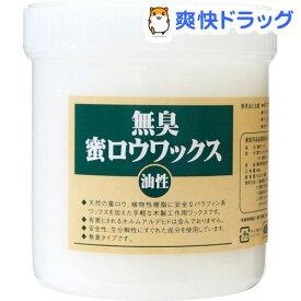 ターナー エシャ 無臭蜜ロウワックス(400g)【ターナー】