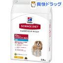 サイエンスダイエット シニア アドバンスド小粒 高齢犬用(3.3kg)【サイエンスダイエット】【送料無料】