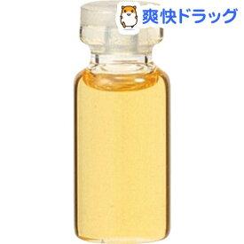 オーガニックエッセンシャルオイル リツエアクベバ(10ml)【生活の木 エッセンシャルオイル】
