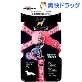 ドギーマン 8の字ハーネス&引きヒモセット フットボーン 15 オレンジ MD9172(1コ入)【ドギーマン(Doggy Man)】