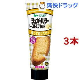 ヴェルデ シュガーバタートーストスプレッド(100g*3本セット)【ヴェルデ】