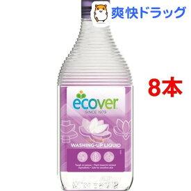エコベール 食器用洗剤 リリー&ロータス(450ml*8本セット)【エコベール(ECOVER)】