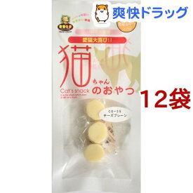 猫ちゃんのおやつ チーズ プレーン(3コ入*12コセット)【猫ちゃんのおやつ】