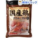 国産鶏ささみ&ガム ミニサイズ(16本入)