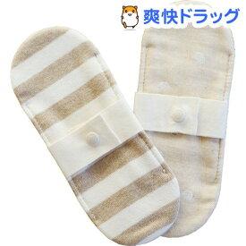 リトル布ナプキン2枚セット(太ボーダー&ガーゼ水玉)(1セット)【メイドインアース】[生理用品]