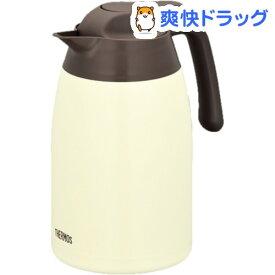 サーモス ステンレスポット 1.5L THV-1501 CCR クッキークリーム(1コ入)【サーモス(THERMOS)】