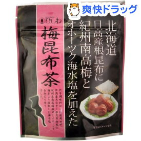 ひしわ 梅昆布茶(40g)【ひしわ】