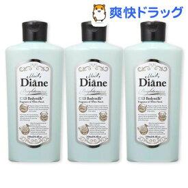 モイストダイアン ボディミルク ブライトニング [ホワイトフローラルの香り](250ml*3本セット)【ダイアン オリジナル】