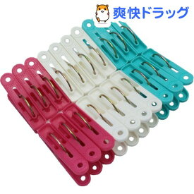 プロリーブ UVブロック剤配合 ニュー 洗濯物ピンチ PS-11D(20コ入)【プロリーブ】