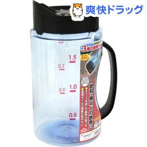 セフティー3 肥料散布器 SHM-BK(1台)【zaiko_20_more】【セフティー3】