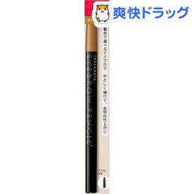 資生堂 インテグレート アイブローペンシル BR741(0.17g)【インテグレート】