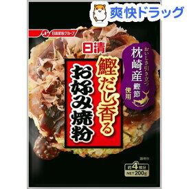 日清 鰹だし香るお好み焼粉(200g)