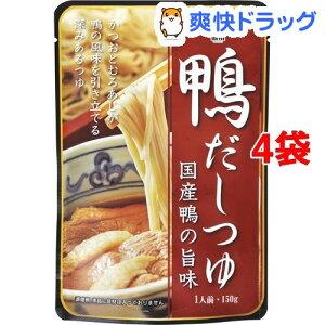 鴨だしつゆ(150g*4袋セット)【盛田(MORITA)】