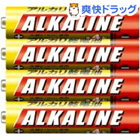 三菱 アルカリ乾電池 単4形 4本パック LR03R/4S(1セット)