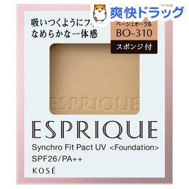 エスプリーク シンクロフィット パクト UV BO-310 ベージュオークル(9.3g)【エスプリーク】