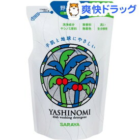 ヤシノミ洗剤 野菜・食器用 つめかえ用(480ml)【ヤシノミ洗剤】