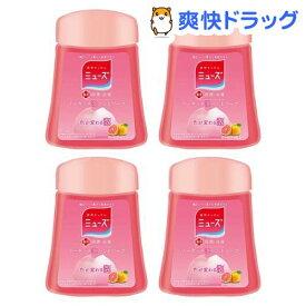 ミューズ ノータッチ泡ハンドソープ 詰替え ボトル グレープフルーツの香り(250ml*4コセット)【mqt01】【ミューズ】