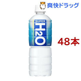 スーパーH2O(600ml*24本入*2コセット)[スポーツドリンク]