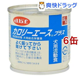 デビフ カロリーエース プラス 犬用流動食(85g*6缶セット)[ドッグフード]