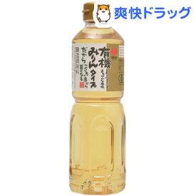 盛田 有機みりんタイプ(500ml)【盛田(MORITA)】