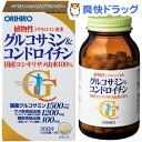 グルコサミン&コンドロイチン(約360粒入)【オリヒロ(サプリメント)】